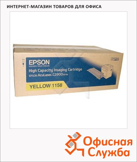 фото: Тонер-картридж Epson C13S051158 желтый