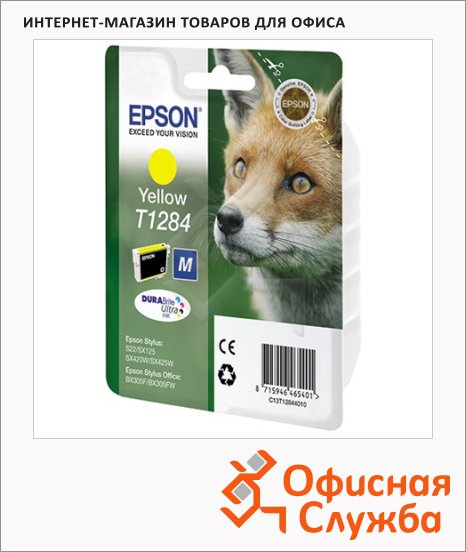 �������� �������� Epson C13T1284 4011, ������