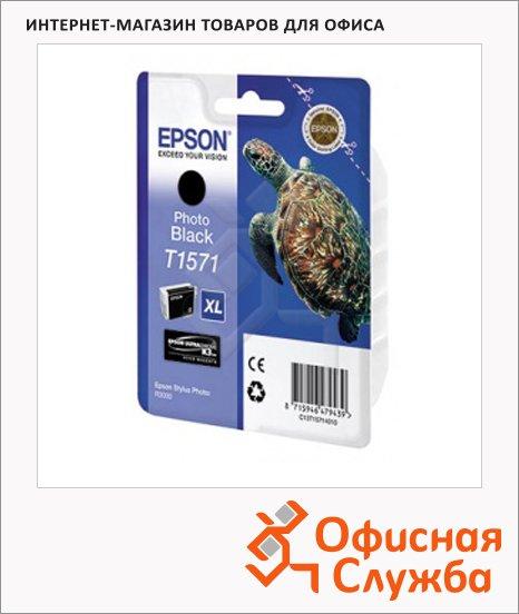 фото: Картридж струйный Epson C13 T157140 черный