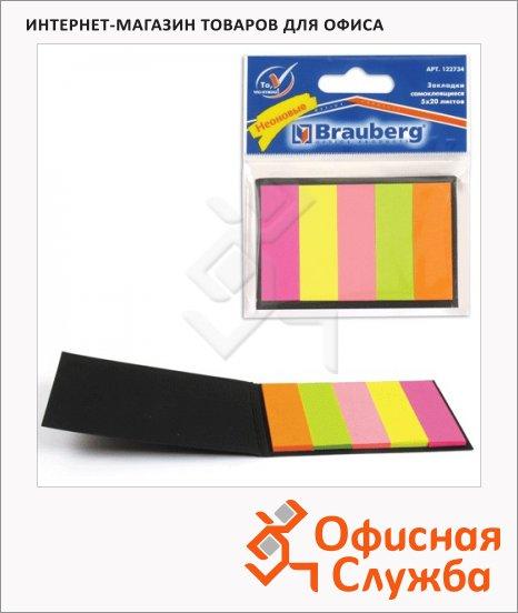 фото: Клейкие закладки бумажные Brauberg 45х15мм 5цветов по 20 листов