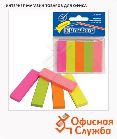 Клейкие закладки бумажные Brauberg 5 цветов, 50х14мм, 5х50 листов