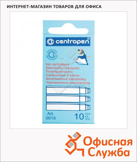 Картридж для перьевой ручки Centropen синий, 10шт, 0019