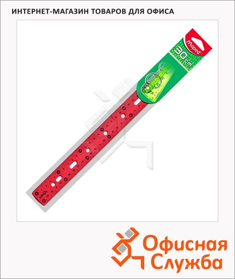 Линейка Maped Ring Binder 30см, для папки-регистратора, 242103