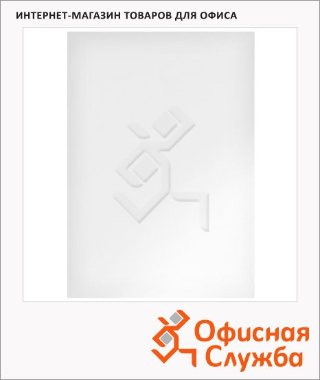 фото: Обложки для переплета картонные HiGloss А4, 250 г/кв.м, 100шт