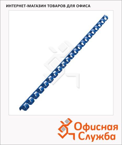 Пружины для переплета пластиковые Gbc синие, на 40-70 листов, 10мм, 100шт, кольцо