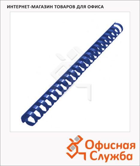 фото: Пружины для переплета пластиковые Gbc синие на 140-170 листов, 19мм, 100шт, кольцо