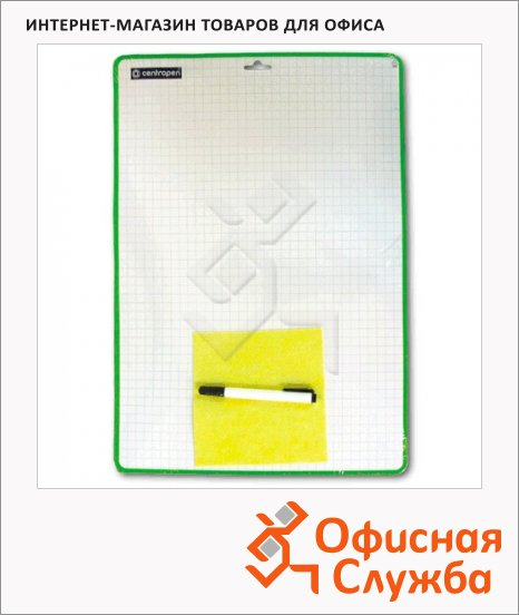 Доска маркерная Centropen 34х48см, белая, пластиковая, в клетку, зеленая рама