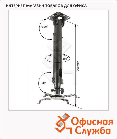 Кронштейн для проекторов потолочный Kromax Projector-100 47-67 см, до 20кг