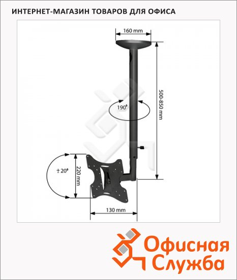 "��������� ��� �� Arm Media LCD-1000 VESA75-200, 10-37"", �� 32-30 ��, ����������"