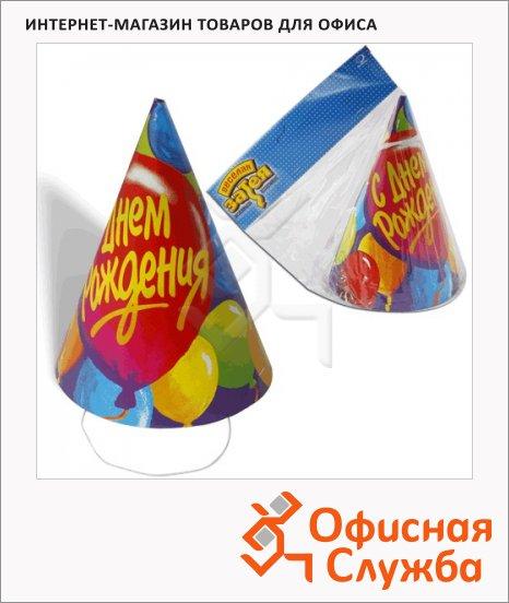 Праздничный колпак С Днём рождения/ шары 8шт