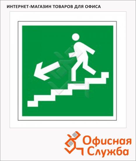 фото: Знак Направление к эвакуационному Выходу по лестнице налево вниз 200х200мм самоклеящаяся пленка ПВХ, Е14
