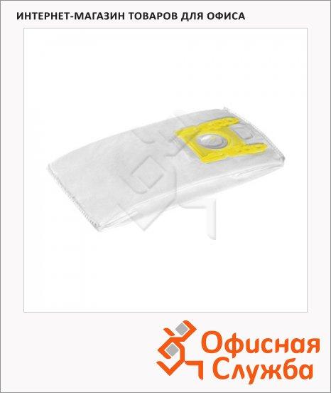 Пылесборник для пылесосов Karcher VC 5шт, 69043290