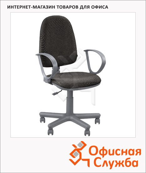 Кресло офисное Nowy Styl Jupiter GTP ткань, JP, крестовина пластик, серая