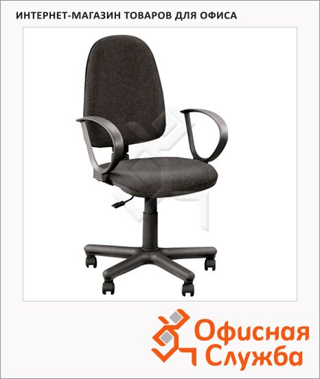 Кресло офисное Nowy Styl Jupiter GTP ткань, C, крестовина пластик, серая