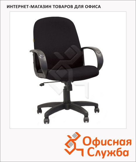 Кресло руководителя Chairman 279-M ткань, крестовина пластик, низкая спинка, черная, JP