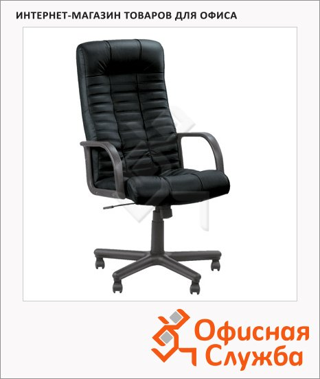Кресло руководителя Nowy Styl Atlant нат. кожа, крестовина пластик, черная