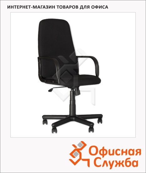 фото: Кресло руководителя Nowy Styl Diplomat ткань черная, крестовина пластик