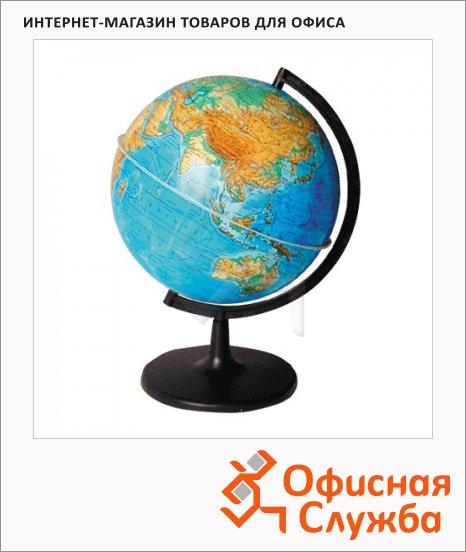 Глобус физический Глобусный Мир 32см, на круглой подставке