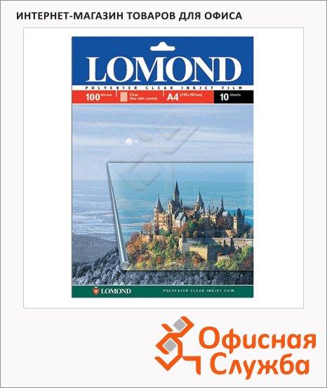 Пленка для струйной печати Lomond прозрачная, А4, 10 листов, 708411