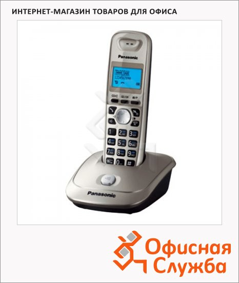 Радиотелефон Panasonic KX-TG2511RUN платиновый