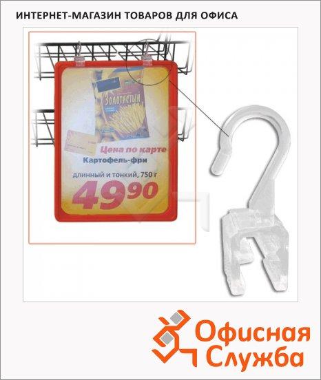 Держатель-крючок для подвешивания демосистемы Pos прозрачный, 290273