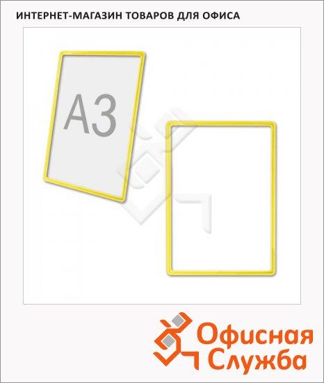 Демосистема POS Pos А3, желтая, 290255