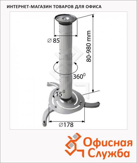 фото: Кронштейн для проекторов потолочный Arm Media Projector-2 17-98 см до 10 кг