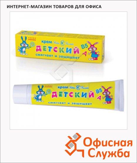 Крем детский Ушастый Нянь детский защитный, 40 мл