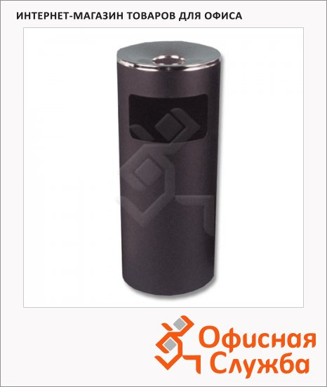 Урна-пепельница напольная Титан 30л, черная, К250Н