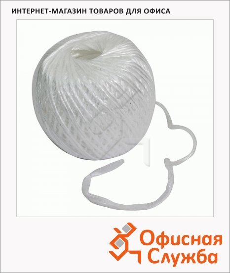 фото: Шпагат Brauberg 1.6 ктекс 2мм х 125м, 0.2кг, полипропиленовый