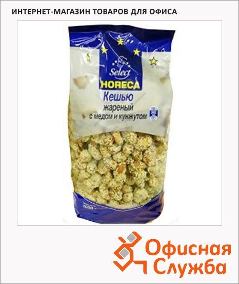 Кешью Horeca с медом и кунжутом, 1кг