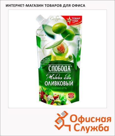 Майонез Слобода Оливковый, 67%, 230мл
