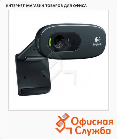 фото: Веб-камера Logitech C270 0.9Мп