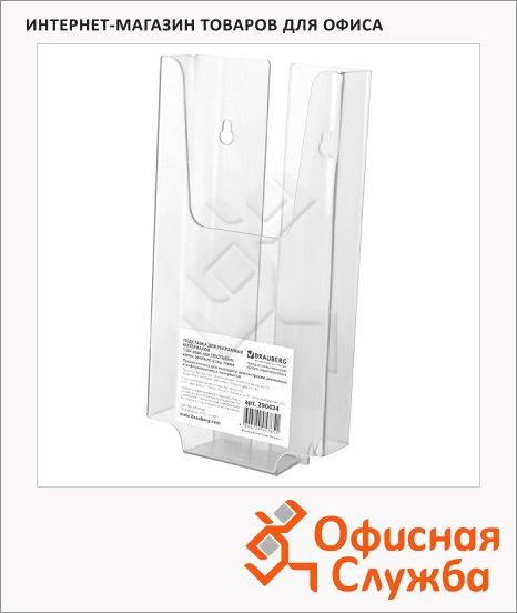 фото: Лоток навесной для бумаг Brauberg 1/3 А4 105х210х30 мм, 290434