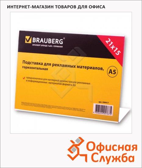 Дисплей настольный Brauberg А5, 210х150 мм, 290417