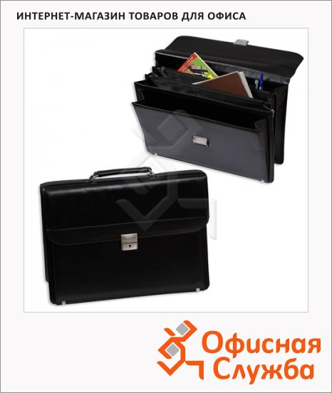 Портфель Alliance 300х410х130мм, черный, натуральная кожа