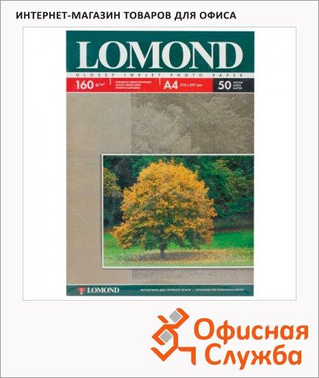 Фотобумага для струйных принтеров Lomond А4, 50 листов, 160 г/м2, глянцевая, 102055