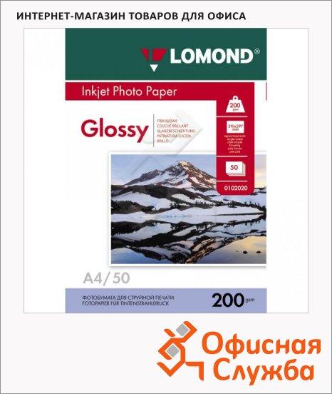 фото: Фотобумага для струйных принтеров Lomond А4 200г/м2, глянцевая, 50 листов, 102020