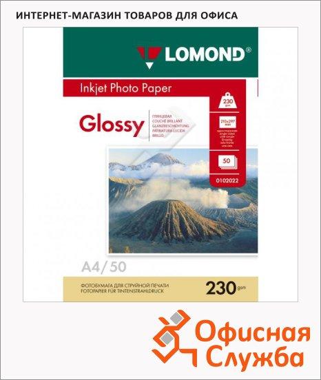 Фотобумага для струйных принтеров Lomond А4, 230г/м2, глянцевая, 50 листов, 102022