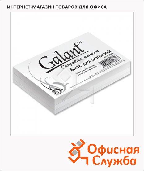 Блок для записей непроклеенный Galant белый, 150х100мм, 200 листов
