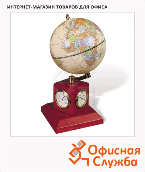 Глобус на подставке Galant часы/ термометр/ гигрометр, d=90мм, красное дерево, 231180