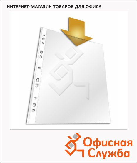 Файл-вкладыш А4 Durable матовый, 35 мкм, 100 шт/уп, 2659-19