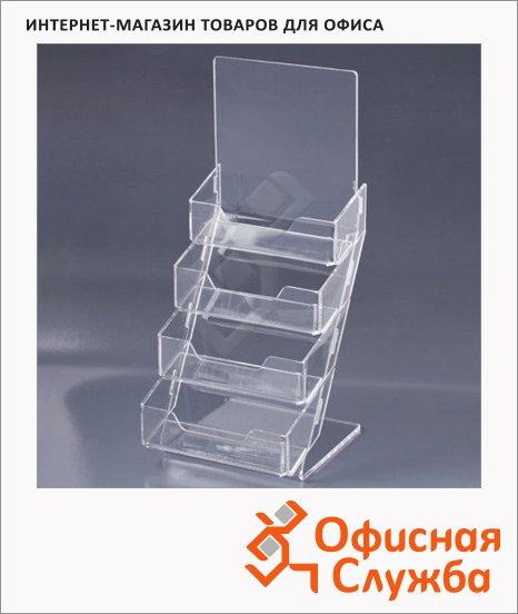 Подставка для визитных карточек Brauberg на 200 визиток, прозрачная, 95х20мм