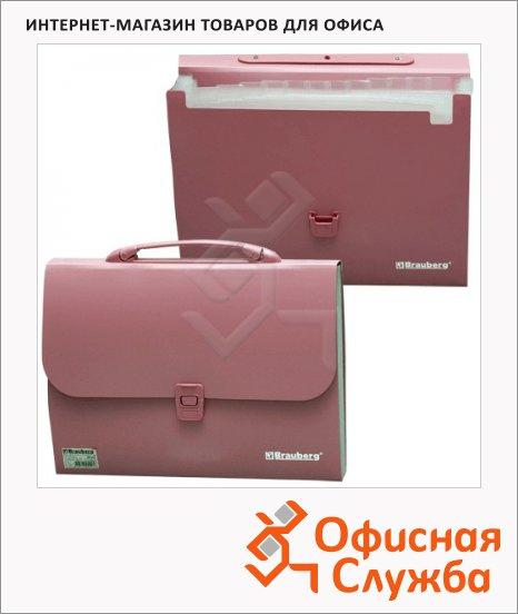 Портфель пластиковый Brauberg Comfort розовый, 13 отделений