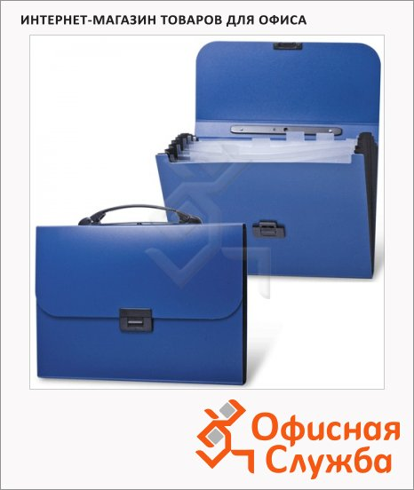 фото: Портфель пластиковый Brauberg Energy синий 330х256х32мм, 6 отделений