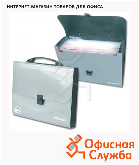 Портфель пластиковый Brauberg Metallic серебристый, 327х254х30мм, 13 отделений