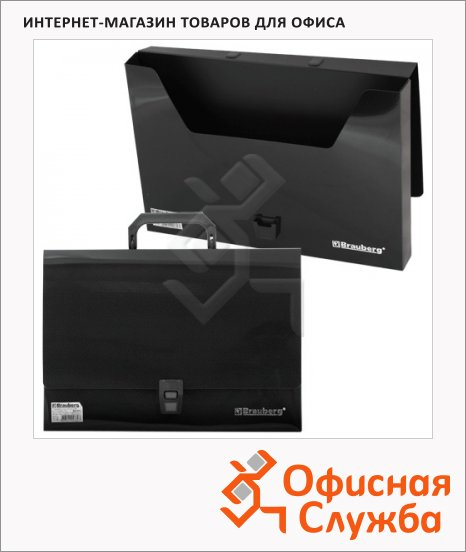 Портфель пластиковый Brauberg черный, 330х245х35 мм