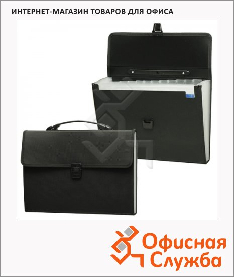 Портфель пластиковый Brauberg черный, 332х292х32мм, 13 отделений
