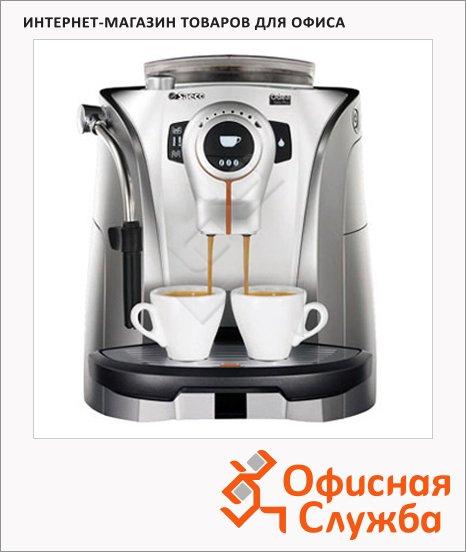 фото: Кофемашина автоматическая Odea Giro Plus V2 1500 Вт, серебристая
