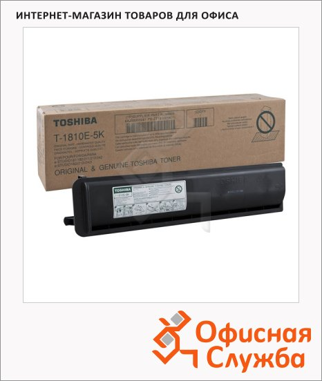 Тонер-картридж Toshiba T-1810E-5K, черный